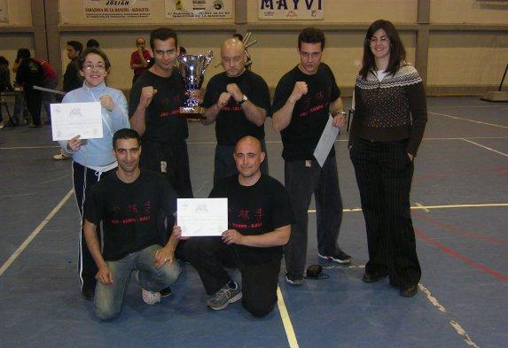 campeonato Tarazona (kenkyudo system)